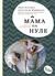 Мама на нуле by Анна Куусмаа, Анастасия Изю...