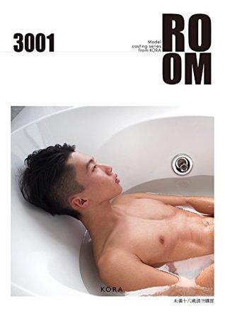 Kora-ROOM No.02 酷啦 (ebook)