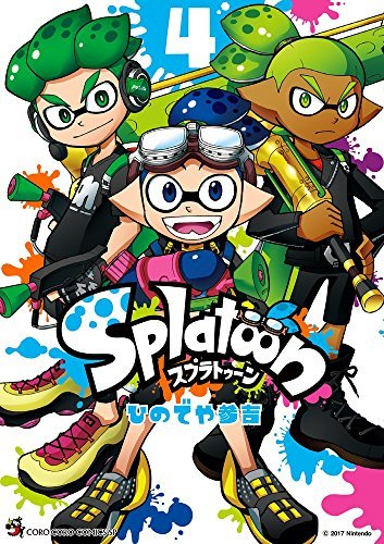 Splatoon 4 (Splatoon, #4)