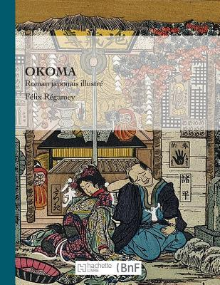Okoma, Roman Japonais Illustra