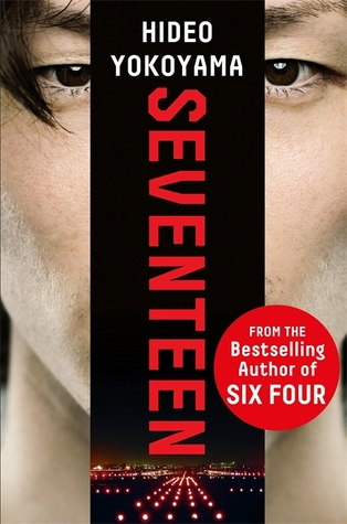 Book cover showing half of both protagonist's faces divided by the title