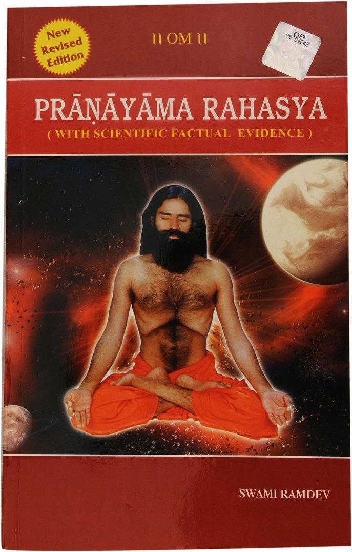 Pranayam Rahasya