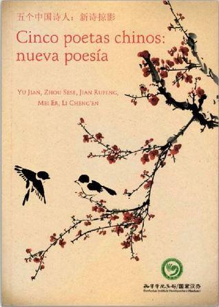 Cinco poetas chinos: nueva poesía