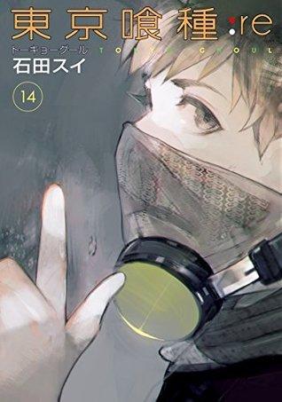 東京喰種トーキョーグール:re 14 [Tokyo Guru:re 14] (Tokyo Ghoul:re, #14)