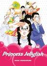 Princess Jellyfish 2-in-1 Omnibus, Volume 8 (Princess Jellyfish 2-in-1 Omnibus, #8)