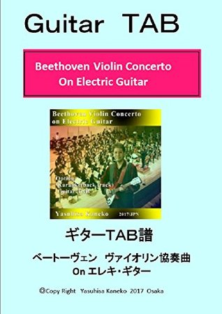 Guitar TAB Beethoven Violin Concerto On Electric Guitar: Violic Guitar Play the Famouse Violin Concerto On Electric Guitar