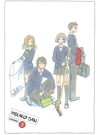 Mikako-san 3 (みかこさん, #3)