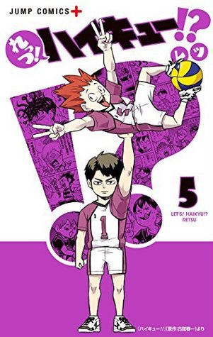 れっつ! ハイキュー!? 5 [Let's! High Kyuu!? 5] (Let's! Haikyuu!?, #5)