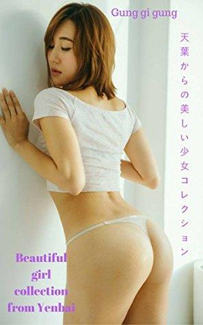 Beautiful girl collection from Yenbai - Lee chun Dae vol 3