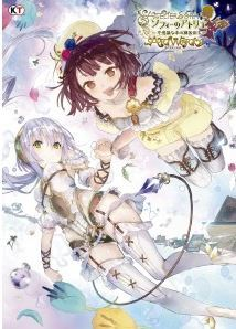 Atelier Sophie: Alchemist of the Mysterious Book - Artworks Book
