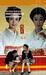 Kwiaty w pudełku. Japonia oczami kobiet by Karolina Bednarz
