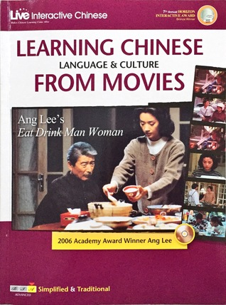 Learning Chinese Language & Culture From Movies Vol. 18 - Ang Lee's Eat Drink Man Woman