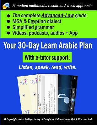 Falooka Professional: Your 30-Day Learn Arabic Plan (Speech Advanced-Low 7 of 9). Free Line-By-Line Audios for Book + 8 Videos (Downloadable) + Live Text Chatting App + Private E-Tutor.: Falooka Professional: Your 30-Day Learn Arabic Plan (Speech Advanced