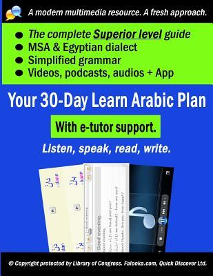 Falooka Professional: Your 30-Day Learn Arabic Plan (Speech Superior 9 of 9). Free Line-By-Line Audios for Book + 8 Videos (Downloadable) + Live Text Chatting App + Private E-Tutor.: Falooka Professional: Your 30-Day Learn Arabic Plan (Speech Superior 9 O