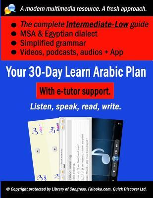 Falooka Professional: Your 30-Day Learn Arabic Plan (Speech Intermediate-Low 4 of 9). Free Line-By-Line Audios for Book + 8 Videos (Downloadable) + Live Text Chatting App + Private E-Tutor.: Falooka Professional: Your 30-Day Learn Arabic Plan (Speech Inte