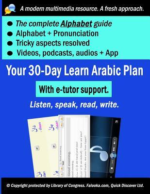 Falooka Professional: Your 30-Day Learn Arabic Plan (the Alphabet). Free Line-By-Line Audios for Book + 5 Videos & 4 Podcasts (Downloadable) + Live Text Chatting App + Private E-Tutor.: Falooka Professional: Your 30-Day Learn Arabic Plan (the Alphabet). F