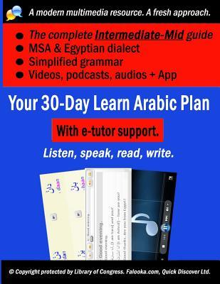Falooka Professional: Your 30-Day Learn Arabic Plan (Speech Intermediate-Mid 5 of 9). Free Line-By-Line Audios for Book + 8 Videos (Downloadable) + Live Text Chatting App + Private E-Tutor.: Falooka Professional: Your 30-Day Learn Arabic Plan (Speech Inte