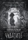 Приказки за чудатите by Ransom Riggs