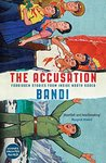 The Accusation: F...