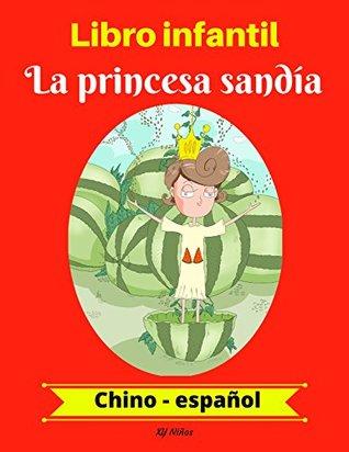 Libro infantil: La princesa sandía (Chino-Español) (Chino-Español Libro infantil bilingüe nº 1)