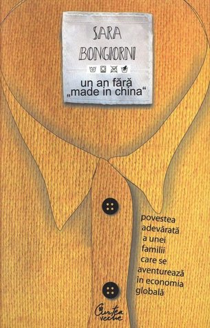 un-an-fara-made-in-china