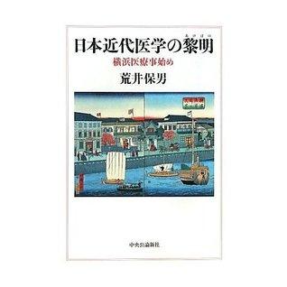 Hōtei ukiyo gihyō