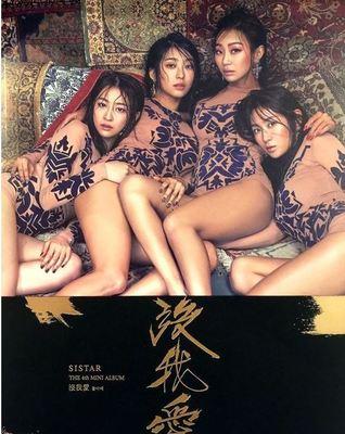 Sistar Mini Album Vol. 4: Photo Album