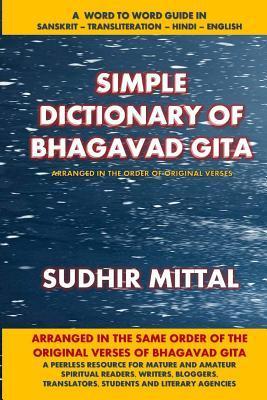 Simple Dictionary of Bhagavad Gita: Word to Word: Sanskrit-Transliteration-Hindi-English