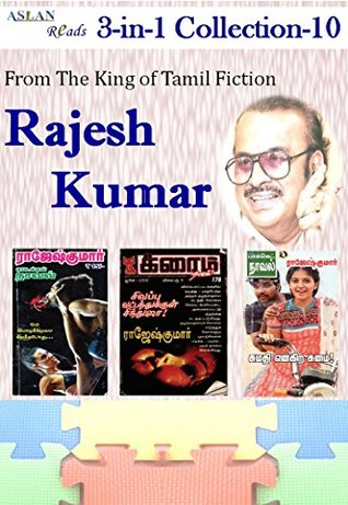 Rajesh Kumar 3-in-1 Collection -10