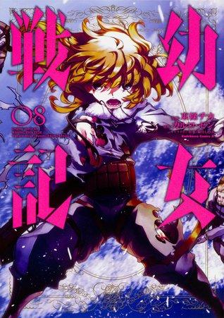 幼女戦記 8 [Youjo Senki 8] (Saga of Tanya the Evil manga, #8)