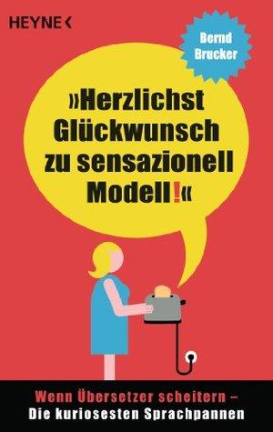 Herzlichst Glückwunsch zu sensazionell Modell by Bernd Brucker