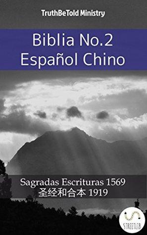 Biblia No.2 Español Chino: Sagradas Escrituras 1569 - 圣经和合本 1919