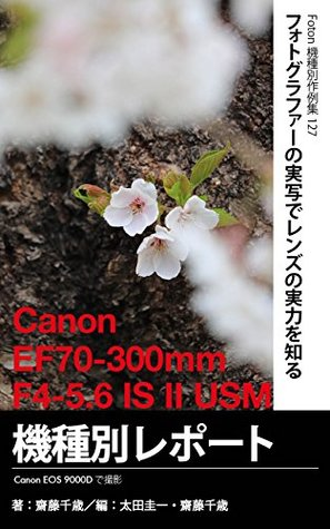 Foton Photo collection samples 127 Canon EF70-300mm F4-56 IS II USM Report: Capture EOS 9000D