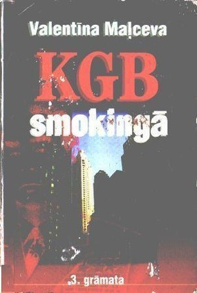 KGB smokingā #3