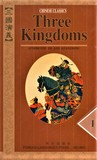 Three Kingdoms: Classic Novel in Four Volumes cover