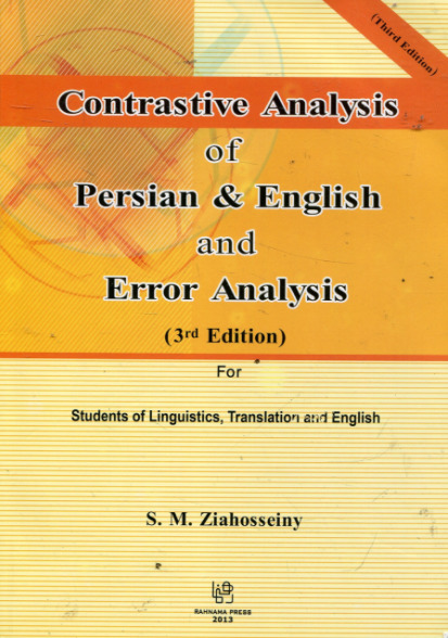 Contrastive Analysis of Persian & English and Error Analysis