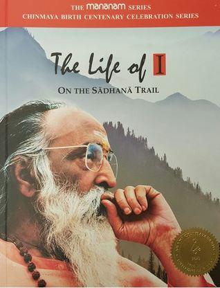 The life of I on Sadhana Trail