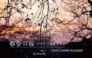 TOKYO CHERRYBLOSSOM