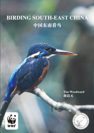Birding South-east China