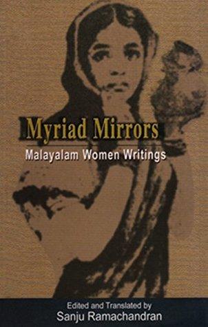 Myriad Mirrors