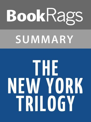 Summary & Study Guide The New York Trilogy by Paul Auster
