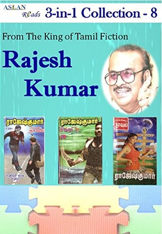 Rajesh Kumar 3-in-1 Collection - 8