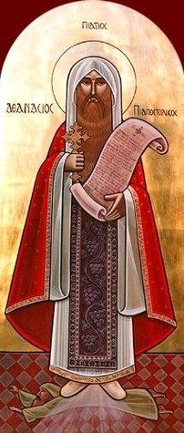 St. Athanasius: De Decretis