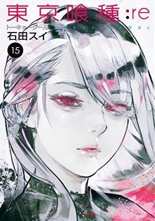 東京喰種トーキョーグール:re 15 [Tokyo Guru:re 15]
