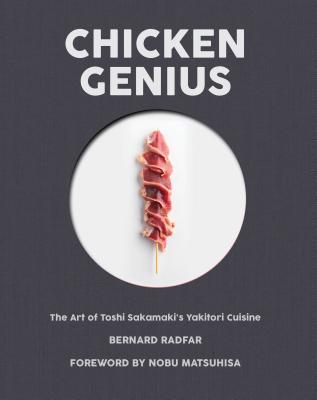 Chicken Genius: The Art of Yakitori Cuisine