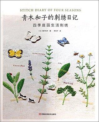 Stitchdiary of four Seasons