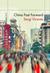 China Fast Forward by Sergi Vicente