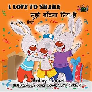 I Love to Share (english hindi books for kids, hindi childrens books, hindi baby books, hindi kids books) (English Hindi Bilingual Collection)