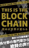 This is The Block Chain