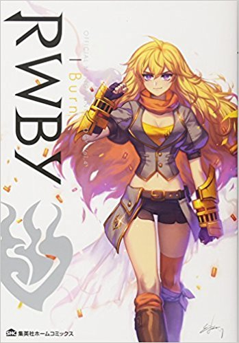 RWBY: Official Manga Anthology, Vol. 4: I Burn (RWBY Official Manga Anthology, #4)